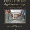 Leksykon prawa i protokołu dyplomatycznego